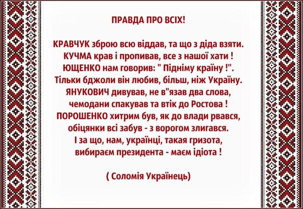 """""""Парламент никогда не будет парламентом, пока у нас не будет временной следственной комиссии"""", - Сыроид - Цензор.НЕТ 7923"""