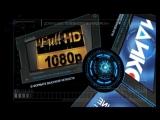 Цифровое ТВ от Видикон   Провайдер хорошего настроения