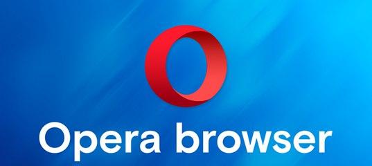 Çin Malı Opera Browser Yeni Sürümü Çok İddialı