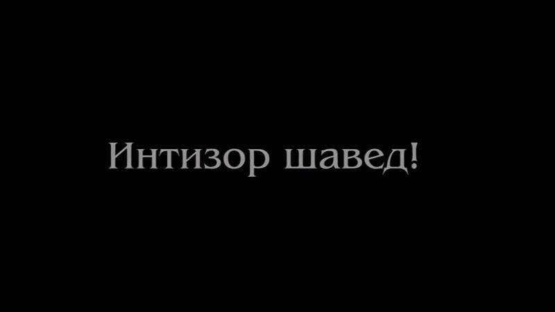 Дамирбек Олимов Нигина Амонкулова - Ранчидаи (репортаж со съемок клипа)