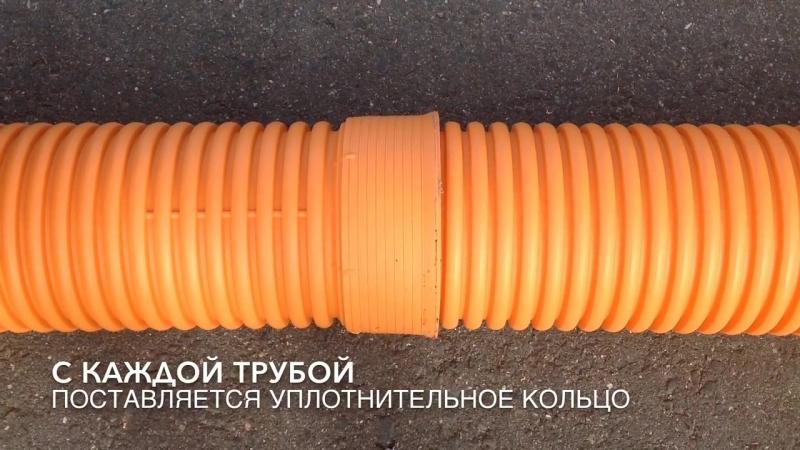 Плотность соединения раструбной гофрированной трубы Corex