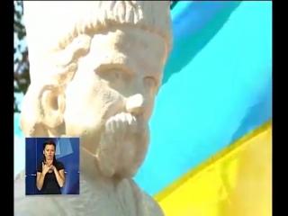Відкриття памятника Т.Г. Шевченко в селі Старява Мостиського району