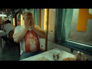"""Клип из фильма """"Самый лучший день"""" - Зеленоглазое такси"""
