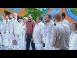 КВН: БАК-Соучастники - Приветствие (Сочи, 2012)