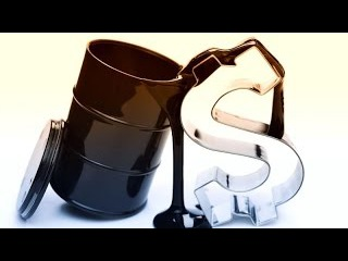 Нефть нам больше не указ!