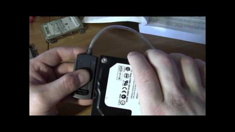 Как подключить жесткий диск по USB. IDE SATA 5.25 S-ATA / 2.5 / 3.5 Многофункциональный переходник
