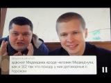 Шапошников и Смалий о Третьем Майдане. Перископ 20.02.16 <#ДорожныйКонтроль #Шапошников>