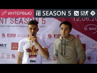 Интервью с Денисом Колодешниковым , участником турнира по Hearthstone
