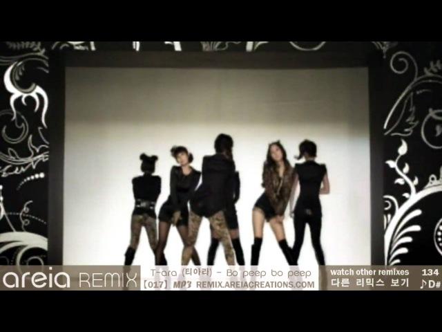 Areia Remix 17   T-ara - Bo peep bo peep