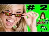 ФУТАЖИ - СБОРНИК # 2 НА ЗЕЛЁНОМ ФОНЕ ЭКРАНА - FREE GREEN SCREEN BACKGROUNDS VIDEO FROM yda4aTV