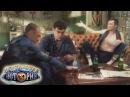 Нереальная история - Братва 90-х - Бабки решают все