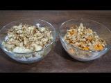 Два способа приготовления овсянки на завтрак с бананом и морковкой