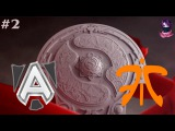 Alliance vs Fnatic #2 | The International 6 Group Play Off Day 5 Dota 2
