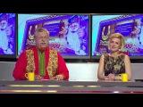 Лотерея Золотая подкова 38 тираж от 22 Мая 2016