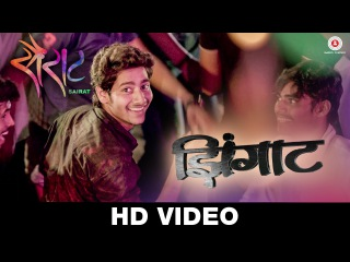 Jhingat | Sairat | Official Full Song | Ajay Atul