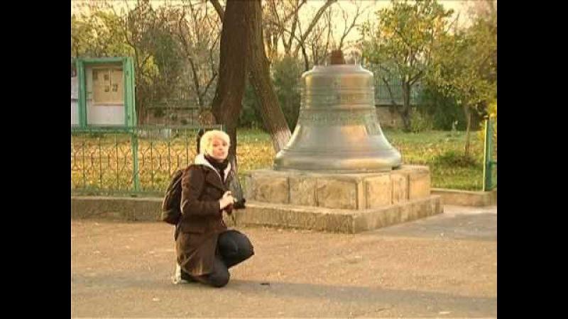 Болгары в Украине Болград