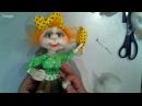 Мастер класс по кукле Метла Метелкина в скульптурно-текстильной (чулочной) технике, из капрона