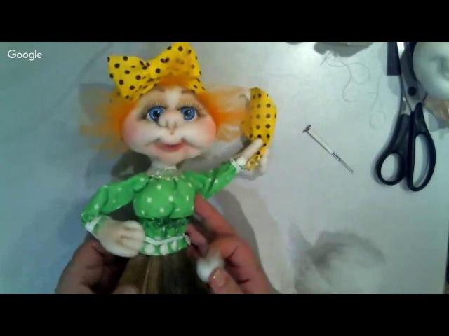 Мастер класс по кукле Метла Метелкина в скульптурно-текстильной (чулочной) тех ...
