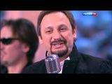 Стас Михайлов - Девочка-лето (Голубой огонёк 2016)