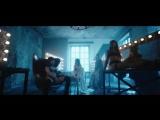 Импульсы - Елена Темникова - Ночь не отпускает (Премьера клипа, 2016)