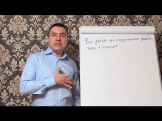 Евгений Грин - Что делать при нарушении работы в чакрах и каналов
