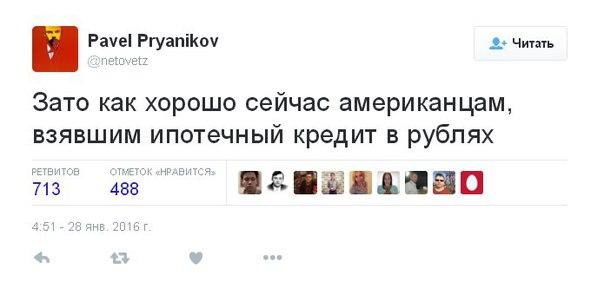 На переднем крае резко возросла активность боевиков, - Тымчук - Цензор.НЕТ 4732