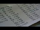 BBC Chemistry A Volatile History BBC Химия Изменчивая история Скрытый порядок элементов