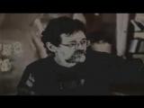 Антология Теренса Маккенны - Глава 01-12 - Кто я