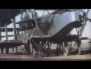 Воздушная тревога. Оружие Первой мировой войны. 3