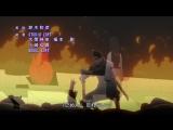 Наруто 2 сезон 33 эндинг (Ураганные хроники)/ Naruto Shippuuden ending 33
