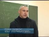 Тагил ТВ - (Новости) - Эфир от 24.02.2016