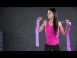 Тренировка с фитнес-лентой [Workout | Будь в форме]