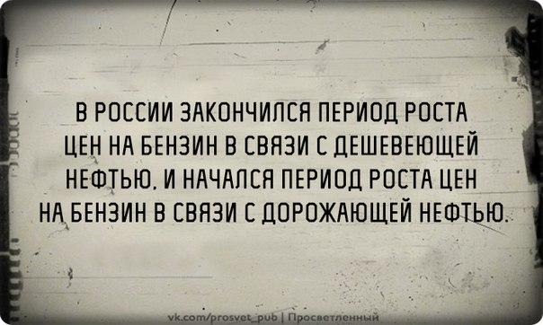 https://pp.vk.me/c630528/v630528500/45c92/hecOqxlC5NU.jpg
