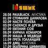 Клуб ЯЩИК 🔹 Yaschik Club