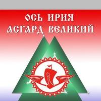 Логотип Омская Ладья