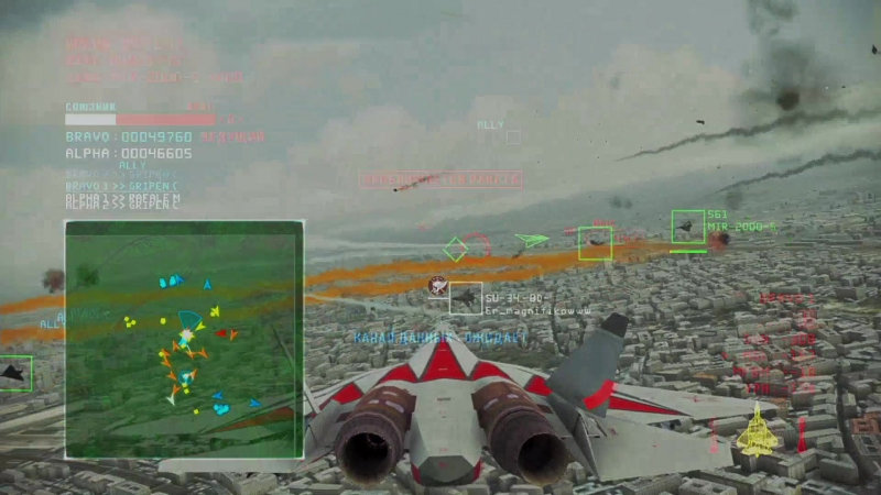 ACE COMBAT INFINITY T-50 PAK FA Akulas Team, MPBM, Paris