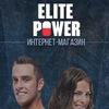 Elite-Power - спортивное питание и аксессуары