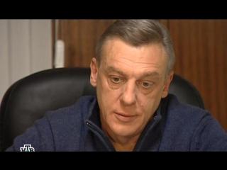 Улицы разбитых фонарей: 9 сезон/5 серия.