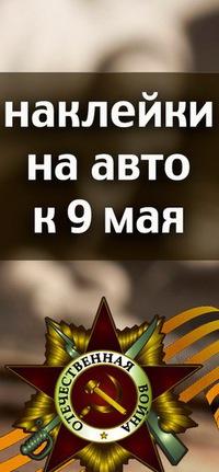 Андрей Сметанин