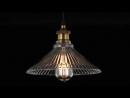 Светильник CITILUX из серии Эдисон CL450