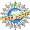 Бизнес-предложение Оли Пашковой