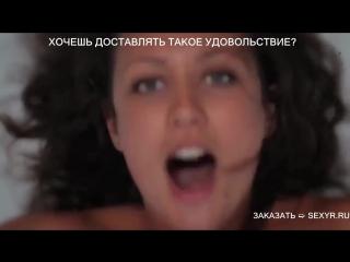Оральный Секс В Жопу Брюнетки Фото Видео