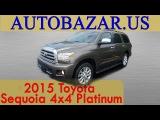 Toyota Sequoia 4WD Platinum 2015 Видео. Тест драйв Тойота Секвойя Платинум 2015. Авто из США