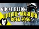"""GHOST RECON ROCK SONG   TEAMHEADKICK """"Dead And Gone"""""""