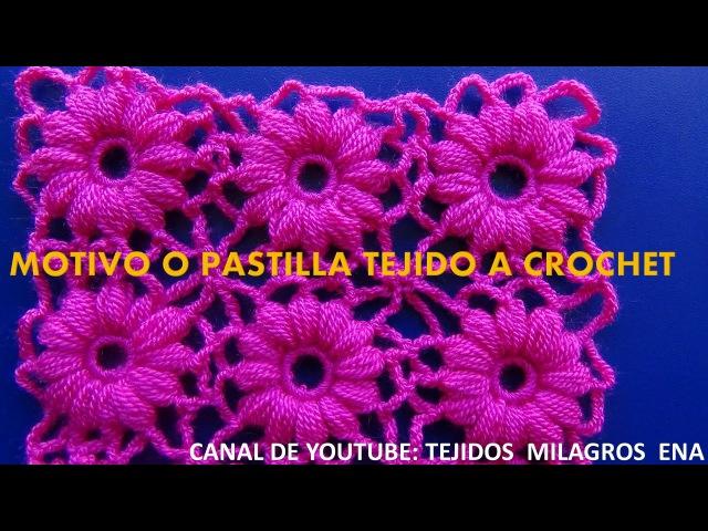 Motivo tejido a crochet 1, especial para blusas y ponchos a crochet
