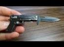 Das Pistolen Messer im Test !