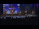 Армия - группа Крылатая пехота РВВДКУ