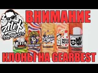 Gearbest продал мне клон One Hit Wonder / Gearbest sold me the clone of One Hit Wonder