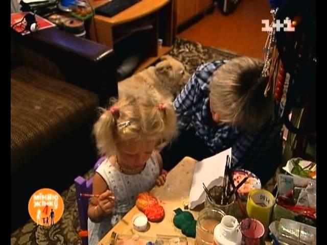 Міняю жінку 4 за 23.08.2011 (4 сезон 1 серія)   11