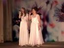 дуэт вокальной студии Сибирские звёздочки Богомолица